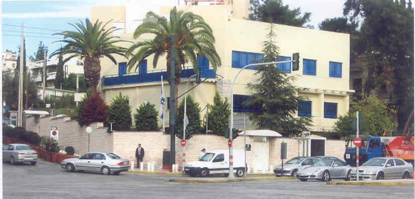 The Israeli Embassy in Athens. Credit: Infoathens via Wikimedia Commons.