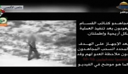 A screenshot of the latest video Hamas it took from the IDF's computers. Credit: Screenshot.