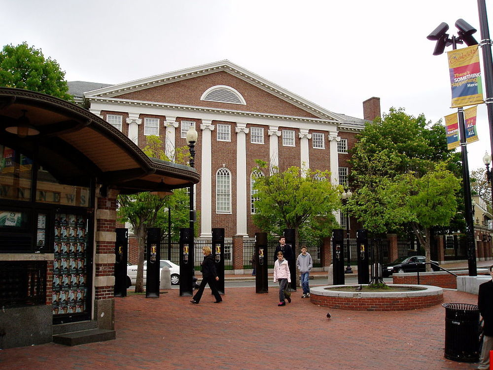 Harvard University. Credit: Wikimedia Commons.