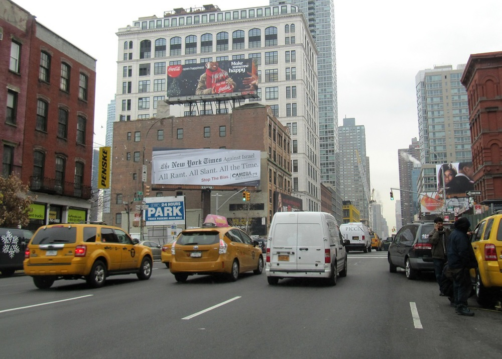 Near 10th Ave. and West 36th St. in Manhattan, a new CAMERA billboard criticizing the Israel coverage of The New York Times. Credit: Provided photo.