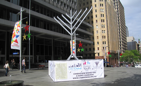 The Chabad menorah in downtown Sydney. Credit: Chabad.org.