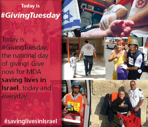 "Click photo to download. Caption: The American Friends of Magen David Adom (AFMDA) Facebook campaign for ""Giving Tuesday."" Credit: AFMDA."