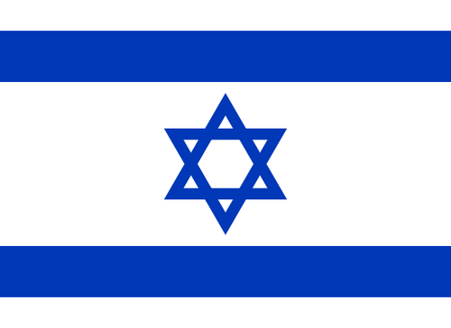 The flag of Israel. Credit: Wikimedia Commons.