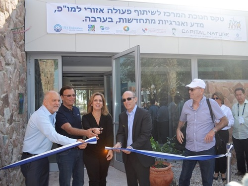 Click photo to download. Caption: A ribbon-cutting ceremony to inaugurate the new Regional Collaboration Center for Research and Development and Renewable Energy near Eilat. Credit: Courtesy of Jewish National Fund.
