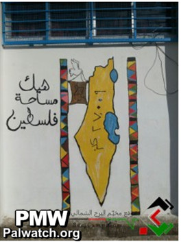 """One of the maps in the exhibition by a Norwegian NGO showing Israel,but labeling it only as """"Palestine.""""Credit: Palestinian Media Watch."""