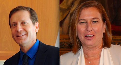 Isaac Herzog (Labor) and Tzipi Livni (Hatnuah). Credit: Wikimedia Commons.