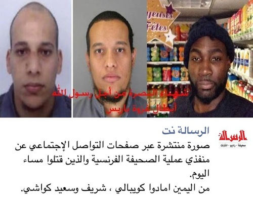 The Facebook post of the Hamas publication Al-Rasalah that praised the Paris terrorists. Credit: Facebook.