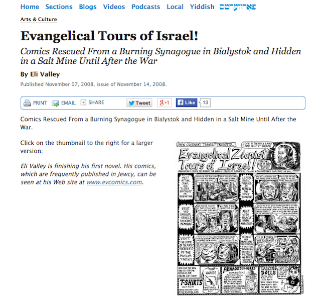 "Click photo to download. Caption: The following cartoon published in the Forward, ""Evangelical Tours of Israel!"" by Eli Valley (view the full cartoon at http://forward.com/articles/14532/evangelical-tours-of-israel/), is indicative of Jewish community prejudice about Evangelical Christians, writes Ari Morgenstern. Credit: Forward.com screenshot."