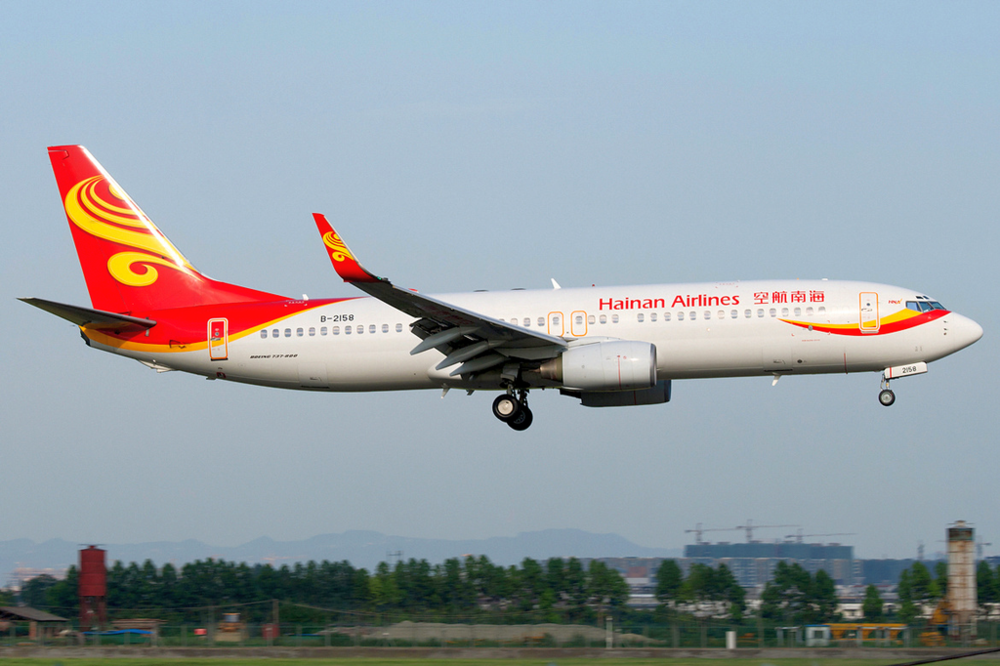 A Hainan Airlines plane. Credit: Mjordan 6 via Wikimedia Commons.