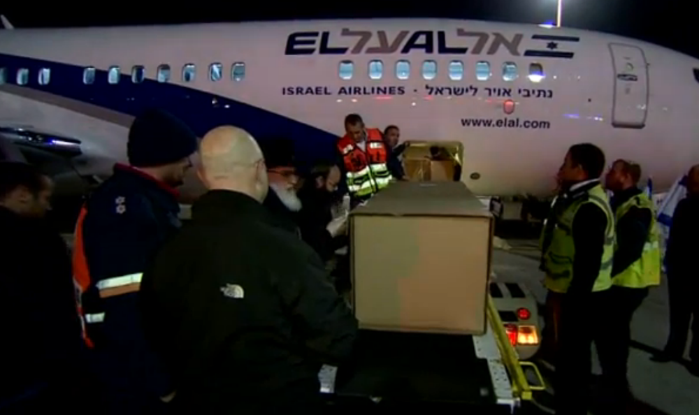 The bodies of the four victims of the Paris kosher supermarket attack arrive in Israel. Credit: GPO.