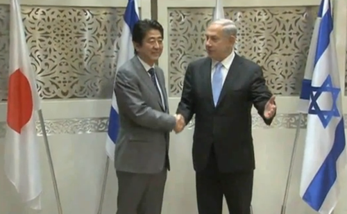 Japanese Prime Minister Shinzo Abe and Israeli Prime Minister Benjamin Netanyahu meet in Israel. Credit: Israel Hayom video screenshot.