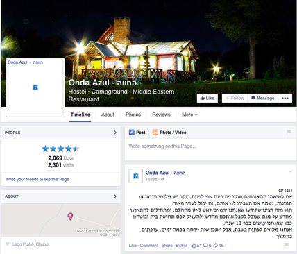 The Facebook page of the Onda Azul hostel in Argentina. The owner's latest posts in Hebrew indicate that the hostel has been closed due to an anti-Semitic attack for at least a week. Credit: Facebook screenshot