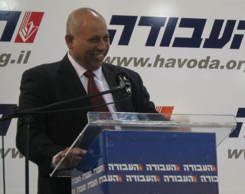 "Former Israeli Arab minister Raleb Majadele (pictured) called on the Labor-Hatnuah alliance to nix its ""Zionist Camp"" name. Credit: Wikimedia Commons."