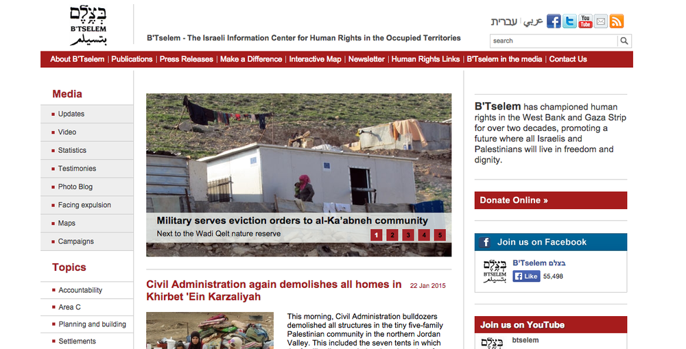 Click photo to download. Caption: The homepage of the B'Tselem website. Credit: Screenshot.
