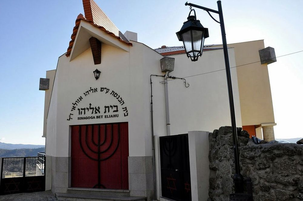 Click photo to download. Caption: The Bet Eliahu synagogue in Belmonte, Portugal. Credit: Bricking via Wikimedia Commons.