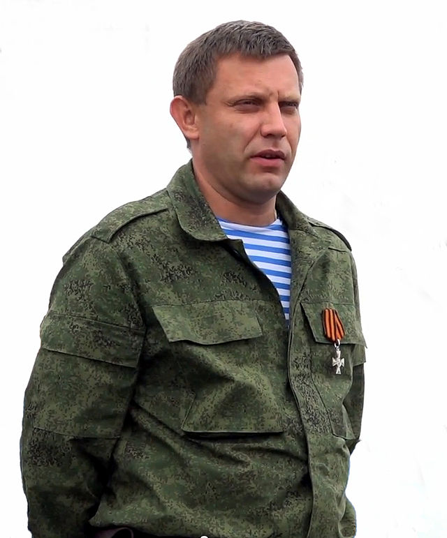 The head of the pro-Russian Donetsk People's Republic rebel group in Ukraine, Alexander Zakharchenko. Credit: Wikimedia Commons.