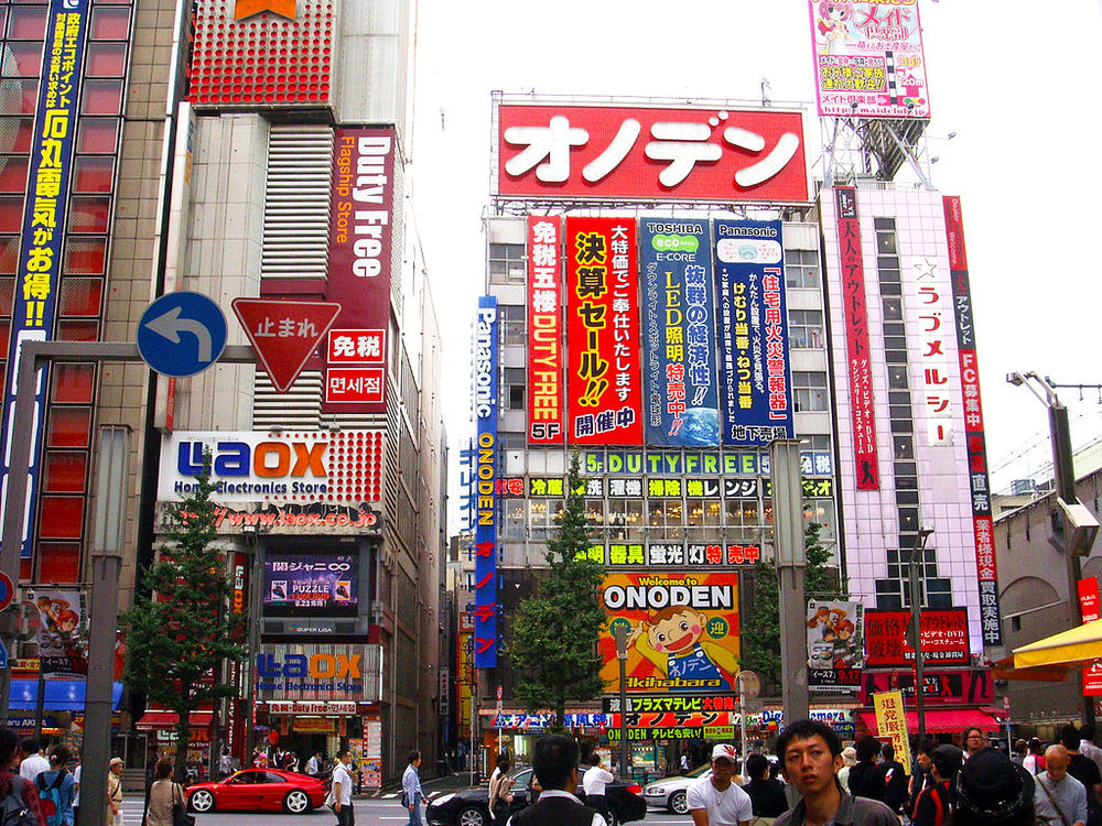 The Akihabara district in Tokyo, Japan. Israeli companies, with encouragement from the country's government, are increasingly eyeing Asian nations like Japan for their exports. Credit: Wikimedia Commons.