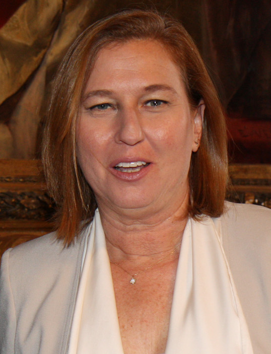 Tzipi Livni. Credit: Wikimedia Commons.