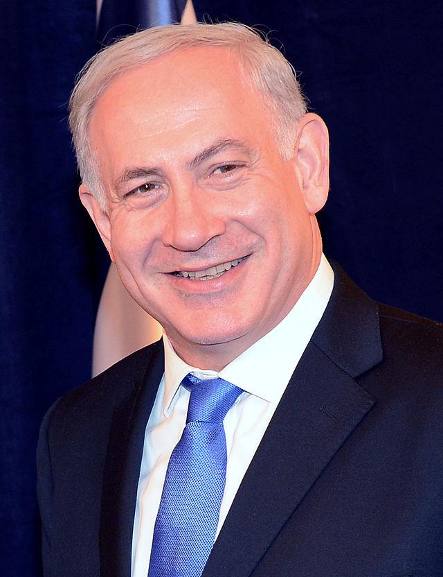 Israeli Prime Minister Benjamin Netanyahu. Credit: State Department.