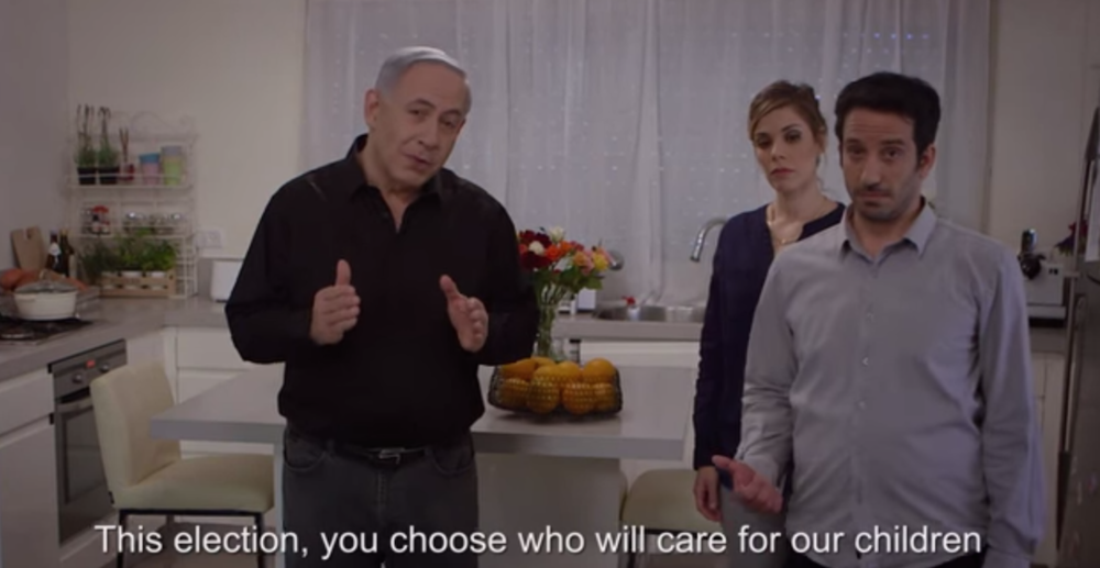 "Click photo to download. Caption: The  ""Bibi-sitter""   video ad featuring Prime Minister Benjamin Netanyahu ahead of the March 17 Israeli election. Credit: YouTube screenshot via Benjamin Netanyahu."