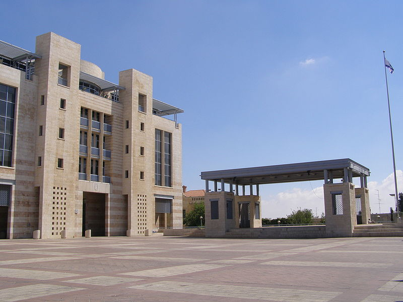 Jerusalem City Hall in Safra Square. Credit: Wikimedia Commons.
