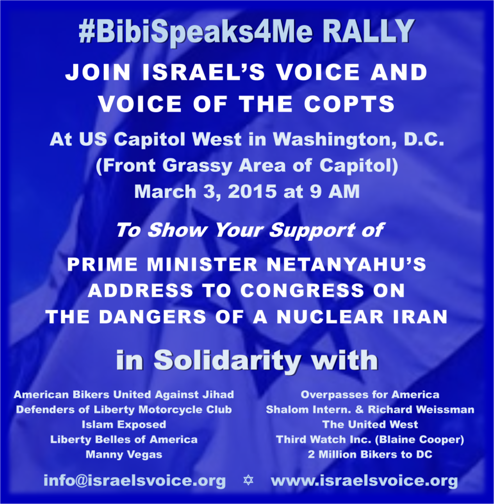 A flyer for the March 3  #BibiSpeaks4Me rally in Washington, DC. Credit: Israel's Voice.
