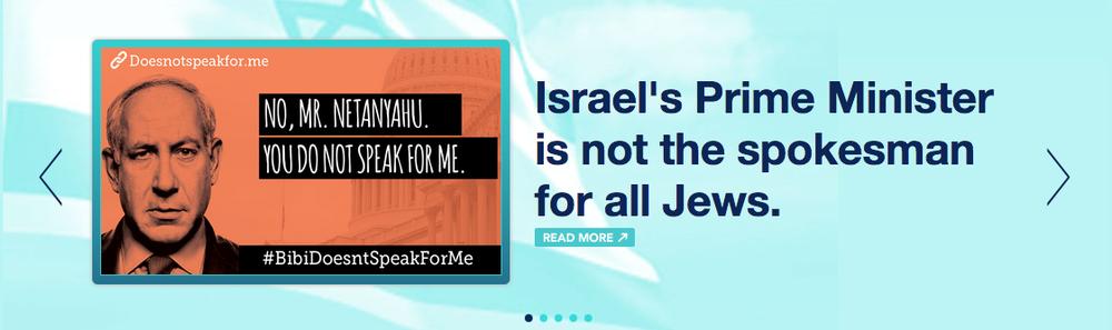 A photo of J Street's online petition against Prime Minister Benjamin Netanyahu's Congress speech. Credit: Screenshot.