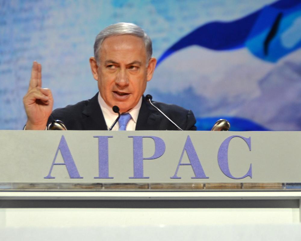 netanyahu aipac 2015