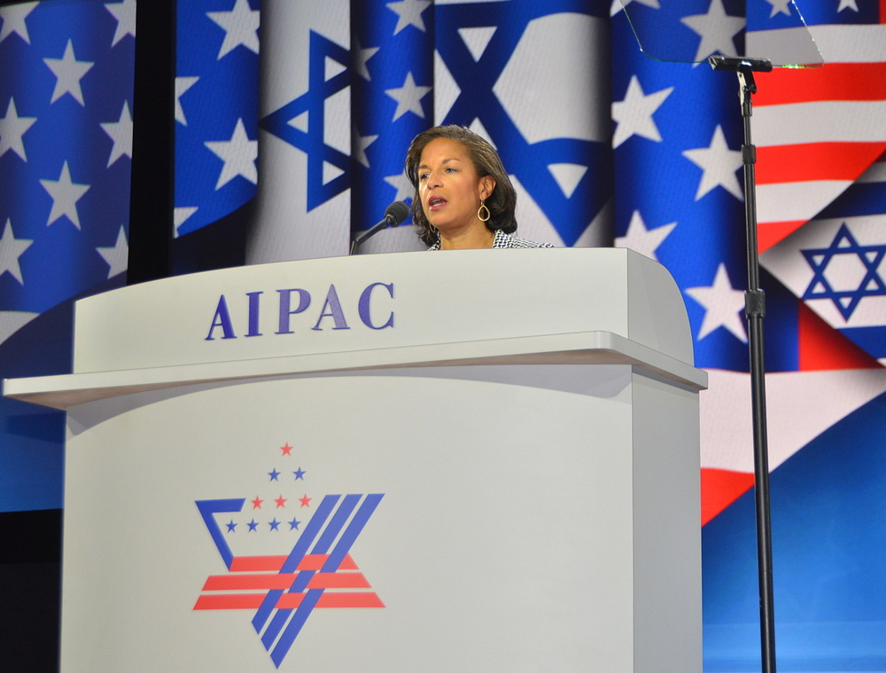 Click photo to download. Caption: U.S.  National Security Advisor Susan Rice speaks Monday night at the 2015 AIPAC conference. Credit: Maxine Dovere.
