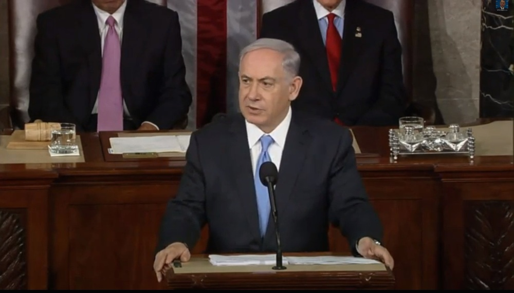Prime Minister Benjamin Netanyahu addresses Congress on Tuesday. Credit: YouTube screenshot.