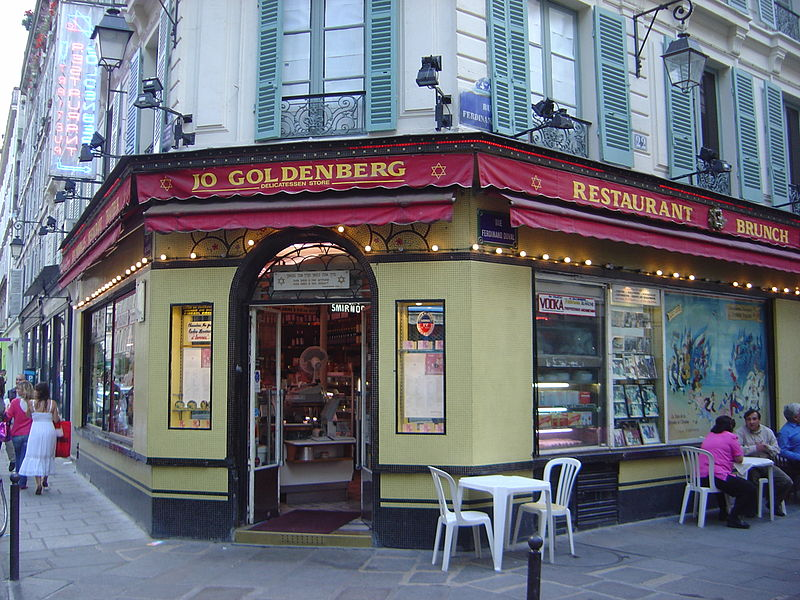 Click photo to download. Caption: The Jo Goldenberg Restaurant in the Jewish quarter of Paris, which was attacked by Palestinian terrorists in 1982. France has issued arrest warrants for the perpetrators more than three decades later. Credit: David Monniaux via Wikimedia Commons.
