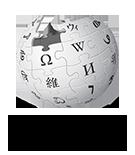 The Wikipedia logo. Credit: Wikimedia Commons.