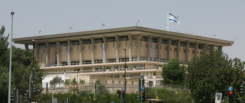 Click photo to download. Caption: The building of Israel's Knesset legislature. The next 120-member Knesset  will include 40 newcomers, 28 women, and 17 Arabs.  Credit: James Emery via Wikimedia Commons.