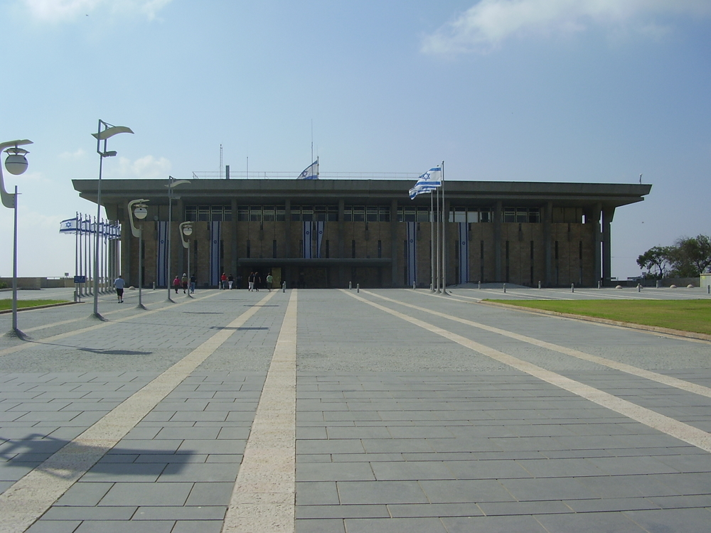 The building of the Israeli Knesset. Credit: Wikimedia Commons.