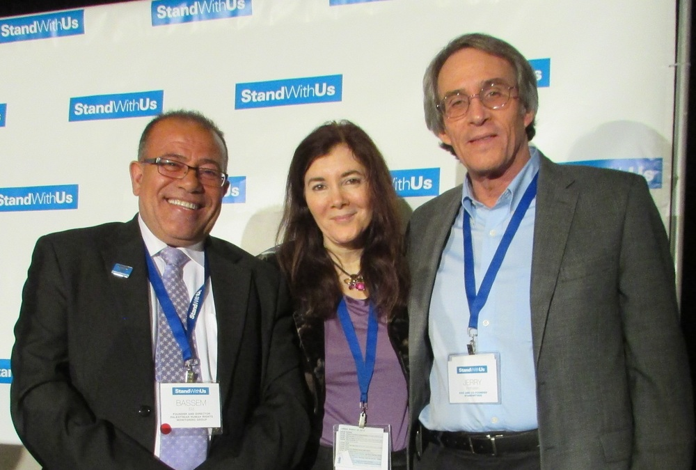 Click photo to download. Caption: From left to right,Palestinian Human Rights activistBassem Eid, StandWithUs CEO Roz Rothstein, and StandWithUs COO Jerry Rothstein at the recently held Los Angeles conference on combating the BDS movement. Credit: StandWithUs.