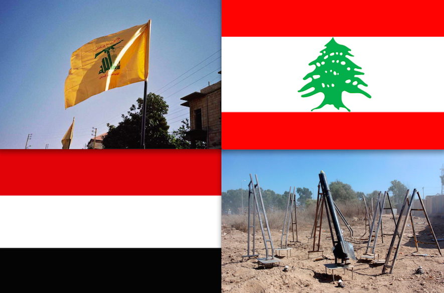 Click photo to download. Caption: A snapshot of Iran's Middle East influence, including the Syrian civil war and Hezbollah (whose flag is pictured flying in Syria, top left); Lebanon (flag pictured, top right); Yemen (flag pictured, bottom left); and Gaza (where Qassam rockets are pictured, bottom right). Credit: JNS.org photo illustration via Wikimedia Commons.