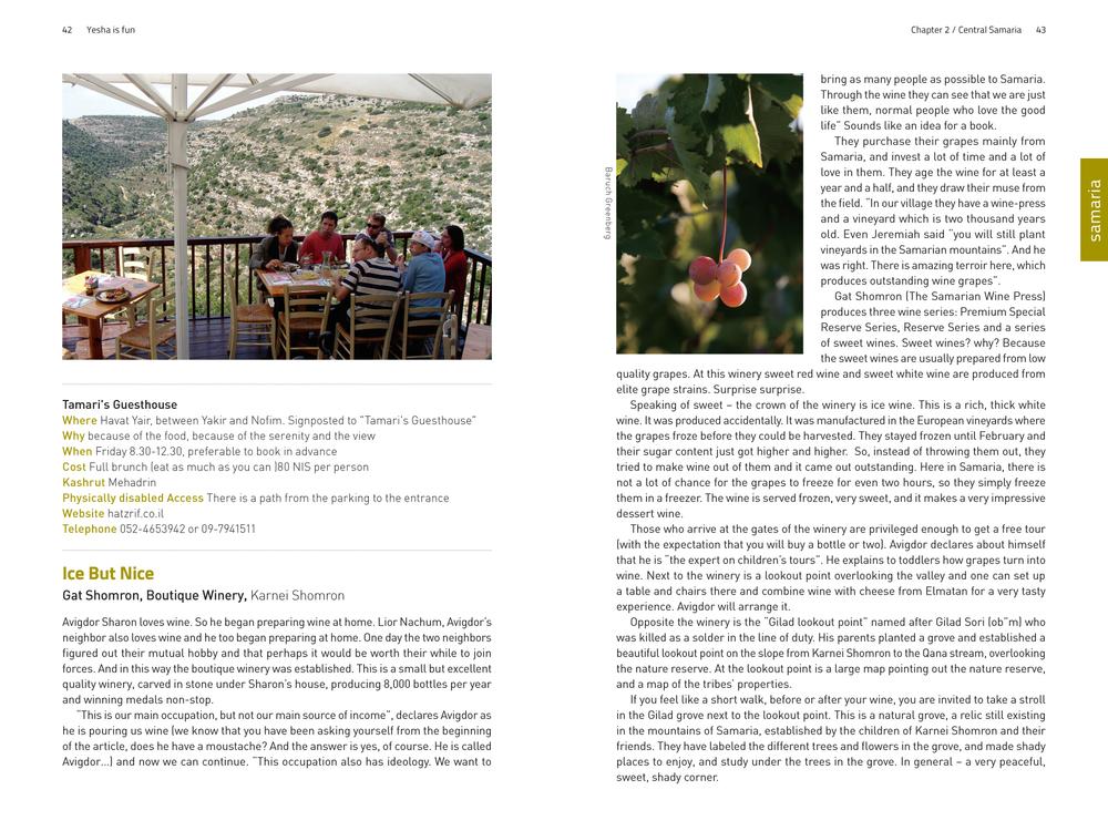 "Click photo to download. Caption: Page on Samaria in Karni Eldad's book, ""Yesha is Fun."" Credit: Yesha is Fun."