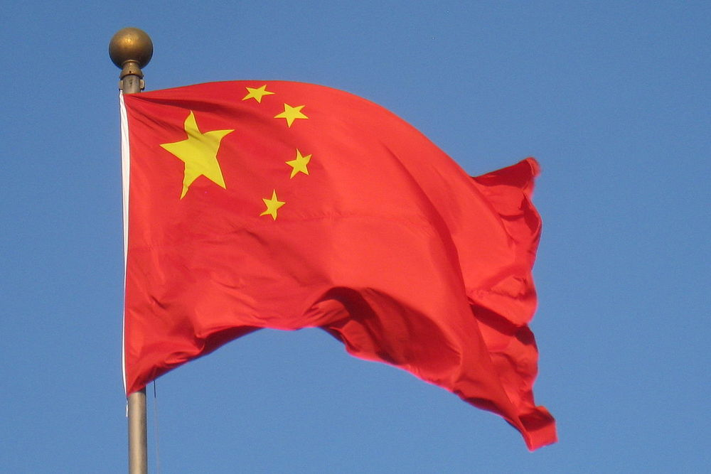 The Chinese flag. Credit: Wikimedia Commons.