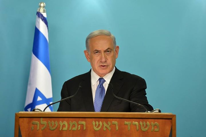 Israeli Prime Minister Benjamin Netanyahu said that any final deal with Iran must include the Islamic Republic's recognition of Israel's right to exist. Credit: Israeli Prime Minister's Office.