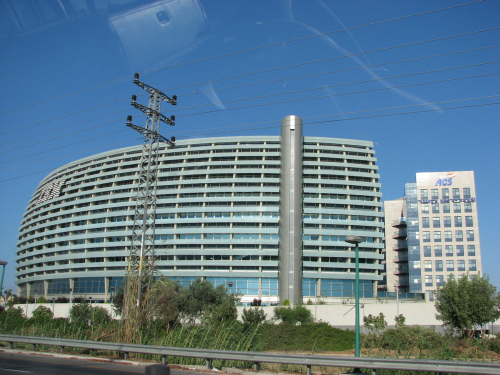 The building of the Israeli branch of IBM. Credit: Wikimedia Commons.