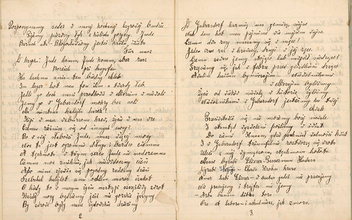 "Page 49 of Regina Honigman's diary Ma Nishtanah – ""The Four Questions"" of the Haggadah and other passages. Credit: The Yad Vashem Artifacts Collection via donation from Fay (Lustigman) Eichenbaum and Esther (Lustigman) Gordon in Melbourne, Australia."
