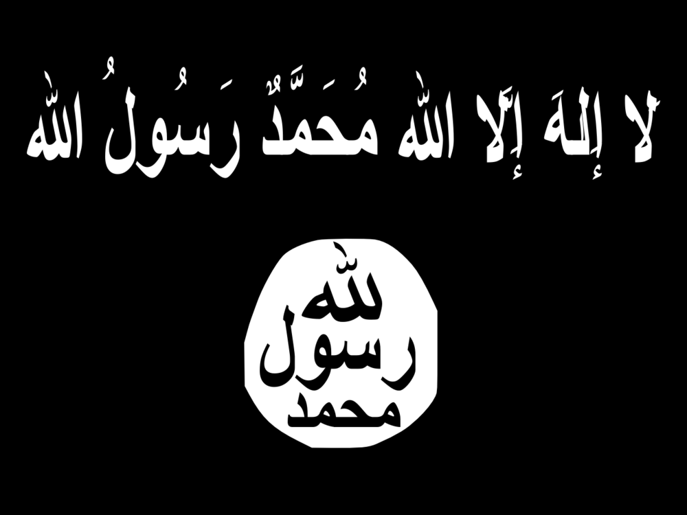 The flag of the Islamic State terror group. Credit: Wikimedia Commons.