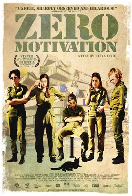"The English-language poster for ""Zero Motivation."" Credit: Wikimedia Commons."