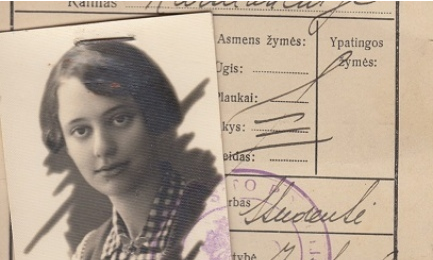 The ID card of poet and author Leah Goldberg from Kaunas, Lithuania. Credit: Yad Vashem Archives.