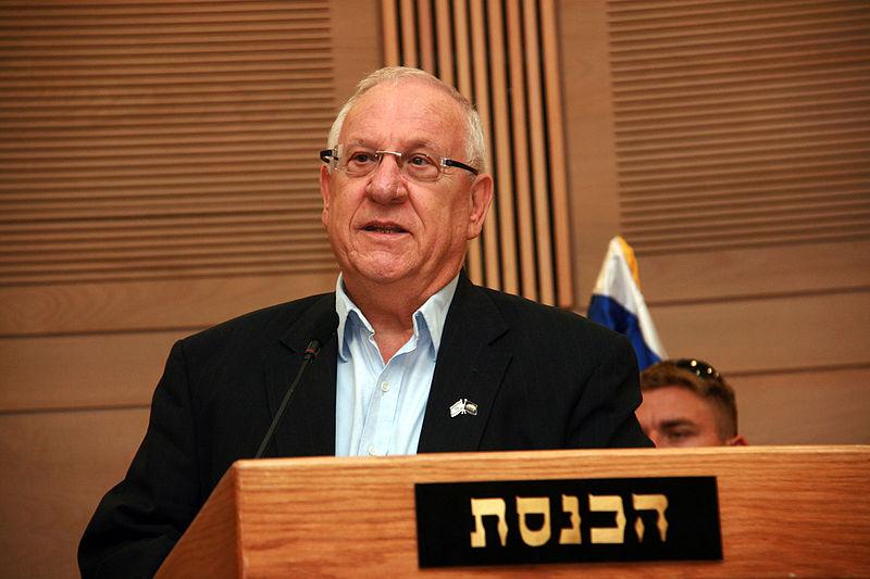 Israeli President Reuven Rivlin. Credit: Wikimedia Commons.