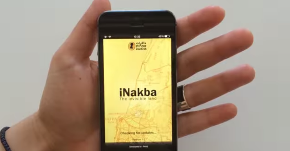 "Click photo to download. Caption: The Zochrot ""iNakba"" app, whose goal is to delegitimize Israel. Credit: YouTube."
