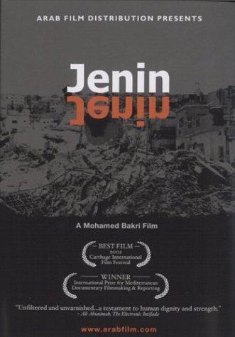"A filmposter for ""Jenin, Jenin."" Credit: Wikimedia Commons."