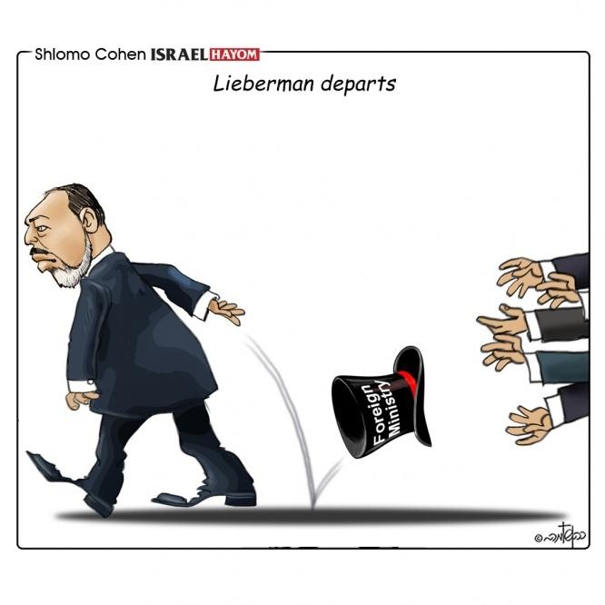 Shlomo Cohen's daily cartoon forMay 5, 2015,via Israel Hayom. Credit: Screenshot from Israel Hayom.