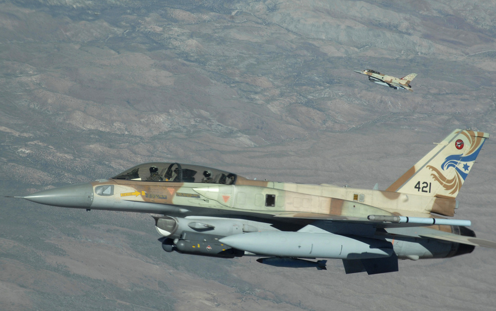 Israeli fighter jets. Credit: Wikimedia Commons.