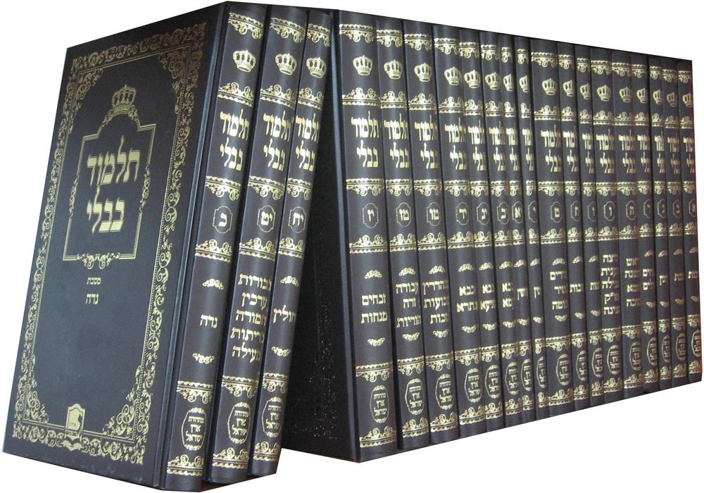 Click photo to download. Caption: A full set of the Babylonian Talmud. Credit: Reuvenk via Wikimedia Commons.